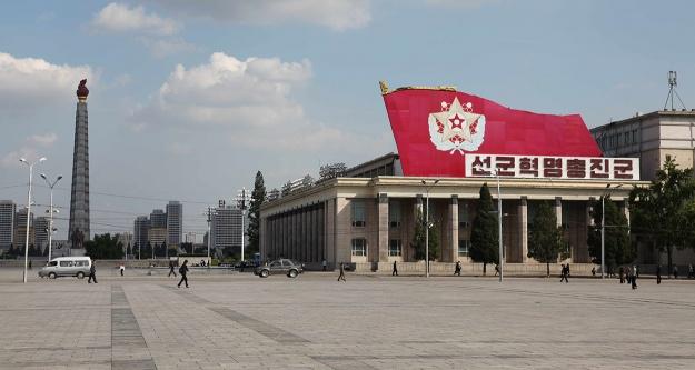 Kuzey Kore Kuşağı National Geographic'te