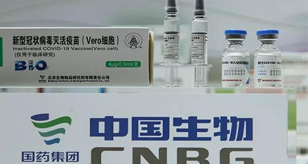 Çin'den Sinopharm aşısına koşullu kullanım izni